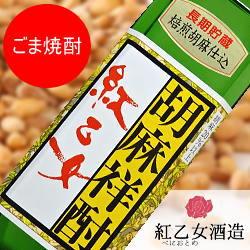 【胡麻焼酎】紅乙女特選角25度720mlボトル