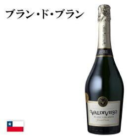 【 スパークリングワイン 】ビーニャ・バルディビエソ『ブラン ド ブラン』 手摘みシャルドネ種100%キュベ 瓶内二次醗酵32カ月Valdivieso Blanc de Blanc
