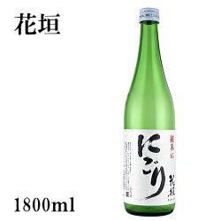 花垣純米にごり酒ラベル画像