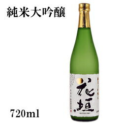 花垣純米大吟醸酒ラベル画像