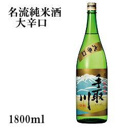 【 日本酒 】 石川県 の 地酒 『 手取川 名流 大辛口 純米酒 1.8L 』