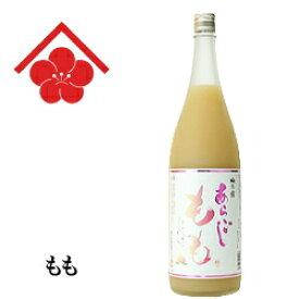 【リキュール】【果実酒】『 梅乃宿 あらごしもも酒 1800ml 』奈良県 梅乃宿酒造謹製女性に大人気!梅の宿(うめのやど)
