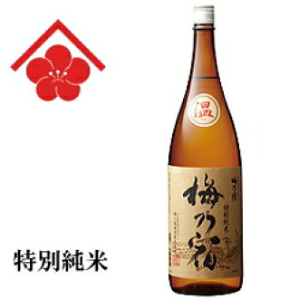 plum yoshino shuku suzaku label temperature junmai sake 18 l presents gifts new year and midyear fathers day grandparents day