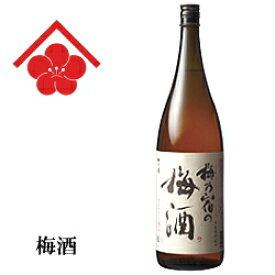 リキュール 梅乃宿の梅酒 1800mlサイズ(一升瓶)