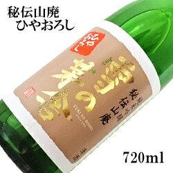 【日本酒】雪の茅舎ひやおろし秘伝山廃ラベル画像
