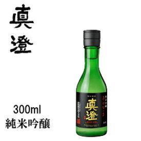 【日本酒ミニボトル】長野県諏訪の宮坂醸造『 真澄 辛口生一本 純米吟醸酒 300ml 』全米日本酒歓評会2017で銀賞受賞フランスのKURA MASTER2017にて金賞受賞辛口ながら柔らかさも兼ねそなえた味わい 卍