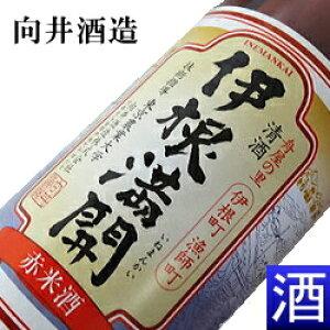 【古代米 赤米の日本酒】向井酒造株式会社(京の春)『 伊根満開 1.8L(一升瓶)』 京丹後 伊根町の地酒鮮やかなロゼワインのような赤い色で果実のような甘酸っぱさと米の風味を感じる赤米