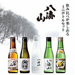 【日本酒ギフト】『 八海山 飲み比べ セット 』ミニボトル×5本詰合せ(雪室<30G-02> 八海醸造贈りもの・誕生日プレゼント・メッセージカード無料のし対応 ・お歳暮・お年賀・父の日 ギフト・敬老の日内祝い、お中元