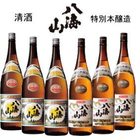【日本酒】八海山「清酒」と「特別本醸造」の飲み比べセット『日本酒 八海山セット』特別本醸造 1800ml×3本(正規品)八海山 清酒 1800ml×3本(正規品)八海醸造新しい製造年月日と品質、安心価格でご提供!