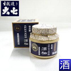 【要冷蔵】大七最高級純米大吟醸酒粕550g