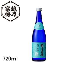 越乃寒梅純米吟醸酒(灑-さい-)ラベル画像