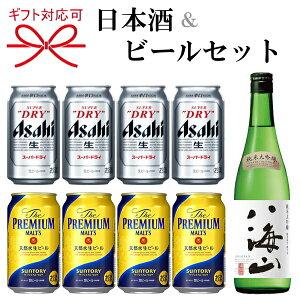 【ビール&地酒ギフトセット】『ビール&日本酒よくばりギフト01』アサヒスーパードライ、サントリーザ・プレミアム、日本酒の八海山 純米吟醸が同時に楽しめるギフトセット父の日、