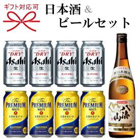 【ビール&地酒】『ビール&日本酒よくばりギフト03』アサヒスーパードライ、サントリーザ・プレミアム八海山 特別本醸造が同時に楽しめるセット誕生日、父の日 ギフト、お誕生日プレゼント/お中元/暑中見舞い/残暑見舞い/お歳暮
