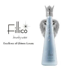 【正規品Fillicoジュエリーウォーター】『 フィリコ フロスト クイーン ウイングセット 』メタルエンジェルウイング付き720ml神戸ウォーター布引の水をクリスタルで飾った美しいボトルスワロフスキー SWAROVSKI