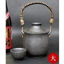 【日本酒用 酒器】お手軽に湯煎のお燗酒が味わえます!『 お燗上手徳利(大)二合用 280ml(つる付)』【セット内容】…
