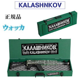 在庫有り【正規品ラドガ ウオッカ】Vodka スピリッツ『カラシニコフ ウォッカ 700ml専用ケース入』本体のシルエットはアサルトライフル「AK12」銃床部分は「AKC47」を再現した折りたたみ式。ラドガ LADOGA ロシア インスタ映え