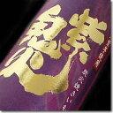 【炭火焼の紫芋焼酎】 田崎酒造謹醸 『 紫鬼火(むらさきおにび) 25度 1.8L 』「七夕(たなばた)」で人気の田…