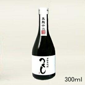 【焼酎プチボトル】『つくし 白ラベル 300ml瓶』ミニボトル【福岡県の麦焼酎】西吉田酒造謹製