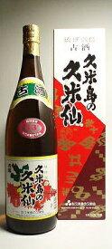【沖縄の銘酒 琉球泡盛古酒(クースー)】【沖縄のお土産に】久米島の久米仙 でいご古酒 43度 1.8L