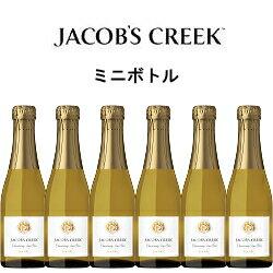 【正規品スパークリングワイン】ミニボトル『 ジェイコブスクリーク 200ml×6本セット 』オーストラリア ペルノリカール社(ブリュットタイプ辛口)母の日・父の日・敬老の日のプレゼントに!御祝い・内祝い・御礼のギフト品に! 卍
