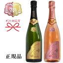 あす楽【正規品ソウメイシャンパン】Soumei『 ソウメイ シャンパン 紅白ペアセット 』ソーメイ 白&ロゼ 750ml×2本糖…