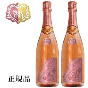 あす楽【正規品ソウメイシャンパン】Soumei Rose『 ソウメイ ロゼ 750ml×2本セット 』糖質カットなので太りにくい!誕生日 バースデー 記念日 結婚御祝い 結婚式開店御祝 周年記念 シャンパン