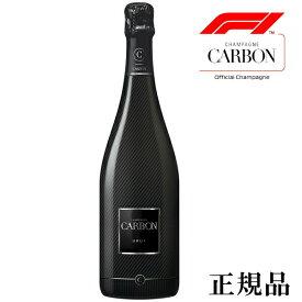 【正規品】F1 エフワン CARBON CHAMPAGNE『 カーボン シャンパン ブリュット 750ml 』素晴らしく細かな泡のボディ!ブリオッシュとシトラスのかすかな香り!車好き カーレース サーキット セレブカルボン ラッキーシール 卍