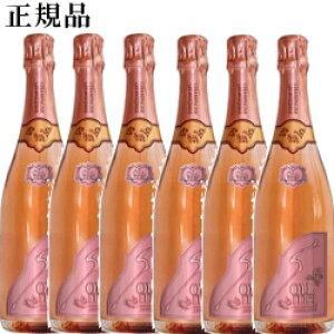 【正規品ソウメイシャンパン】Soumei Rose『 ソウメイ ロゼ 750ml×6本セット 』糖質カットなので太りにくい!誕生日 バースデー 記念日 結婚御祝い 結婚式開店御祝 周年記念 シャンパンタワー