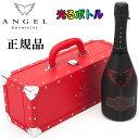 【正規品エンジェルシャンパン】あす楽 光るボトル ルミナス『 エンジェル シャンパン ヘイローレッド 』RED(赤) 750m…