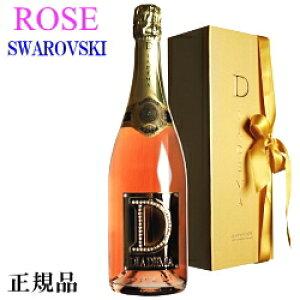 【正規品ディアデマシャンパン】DIADEMA『 ディアデマ キュヴェ ロゼ 750ml専用箱付 』スワロフスキーをまとったシャンパーニュ!誕生日 バースデー シャンパンタワー 周年記念開店御祝い SWAR