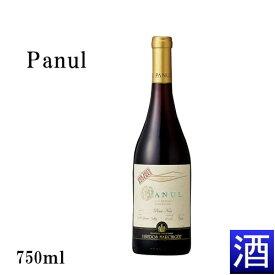 【チリ産:赤ワイン】パヌール・ピノ・ノワール・リザーヴ・オーク・エイジド