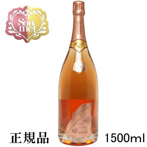 【正規品ソウメイシャンパンマグナムサイズ】『 ソウメイ ブリュット ロゼ 1500ml 』高級シャンパン ソーメイ糖質カットなので沢山飲んでも太りにくい誕生日イベント シャンパンタワー開店