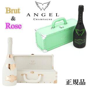 【正規品エンジェルシャンパン】あす楽 光るボトル ルミナス『 エンジェルシャンパン ロゼ&ヘイローグリーン 』内容:ROSE&GREEN(緑) 750ml専用箱入×2本 ヘイローはラベルがLEDで発光するル