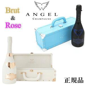 【正規品エンジェルシャンパン】 光るボトル ルミナス『 エンジェルシャンパン ロゼ&ヘイローブルー 』内容 ROSE&BLUE(青) 750mlギフトボックス入×2本 ヘイローはラベルがLEDで発光するルミ