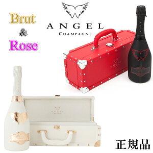 【正規品エンジェルシャンパン】あす楽 光るボトル ルミナス『 エンジェルシャンパン ロゼ&ヘイローレッド 』内容:ROSE&RED(赤) 750mlギフトボックス入×2本 ヘイローはラベルがLEDで発光す
