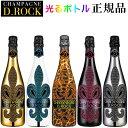 あす楽【正規品DROCKシャンパン】光るボトル ヒョウ柄『 D.ROCK ルミナス コンプリート 750ml×5本セット 』ゴールド …