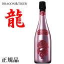 【正規品ドラゴン&タイガーシャンパン】龍&虎D&T『 ドラゴン ピンク ロゼ 750ml箱なし 』ナチュラルな味わい、低糖…