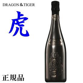 質 糖 スパークリング ワイン