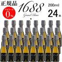 『正規品ノンアルコールスパークリングワイン飲料』【1688 グランブラン ミニボトル 200ml×24本セット】業務用 飲食…