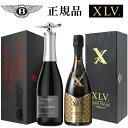 『正規品ヴィトン&ダンピエールシャンパン』【XLV ブジーグランクリュ ミレジメ 750ml黒箱】&【ベントレー100周年記…