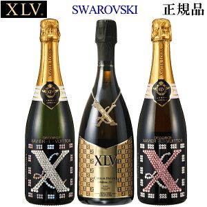 『正規品ヴィトンシャンパン』ブランドワイン【XLV デコレーション 紅白ペア&ミレジメ 750ml×3本 】限定シャンパン ブランドブラン&ロゼスワロフスキーをまとったシャンパーニュ結婚御祝