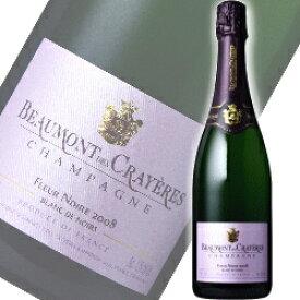 【シャンパン:辛口泡白】フランス産「 ボーモン・デ・クレイエール フルール・ノワール ブラン・ド・ノワール ブリュット ミレジム 泡白 」[Champagne Beaumont des Crayeres ][NV]『スパークリングワイン』【シャンパーニュ地方】