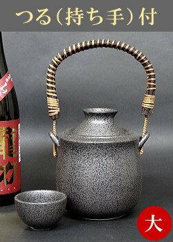 『日本酒用 酒器』お手軽に湯煎のお燗酒が味わえます!『お燗上手徳利(大)二合用 280ml(つる付)』【セット内容】持ち手付のお燗上手徳利(大)×1個、盃×1個一度使うと手放せなくなる!晩酌好きの方へのプレゼントにも好評です。