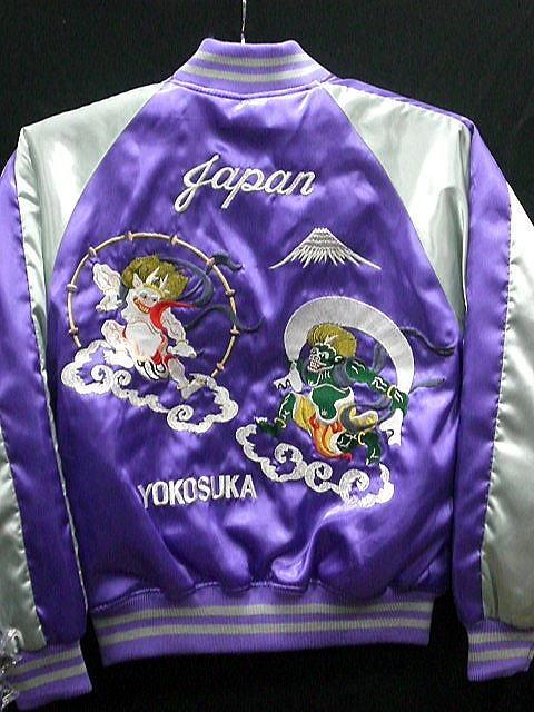 スカジャン 風神雷神 日本製本格刺繍のスカジャン【コンビニ受取対応商品】
