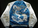 スカジャン つづき龍虎刺繍 2L 日本製本格刺繍【コンビニ受取対応商品】