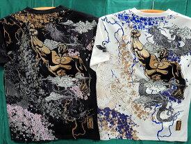 絡繰魂 粋 × 北斗の拳 龍虎×ラオウ 半袖Tシャツ 35th Anniversary【コンビニ受取対応商品】