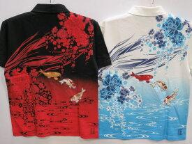 絡繰魂 カラクリ魂  和柄  半袖ポロシャツ 鯉X流水グラデーション KARAKURI