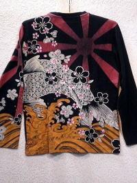 INFINITY インフィニティ 和柄 長袖Tシャツ 日の出鯉に桜 【コンビニ受取対応商品】