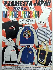 PANDIESTA JAPAN 2020NEW YEAR HAPPY BAG ★送料込み★パンディエスタ 539247 福袋 *代引き不可商品
