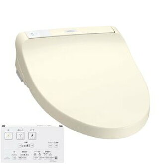TOTO toilet bowl with warm water flush system for washing user (moment expression) pastel ivory Washlet KM series TCF8FM64#SC1